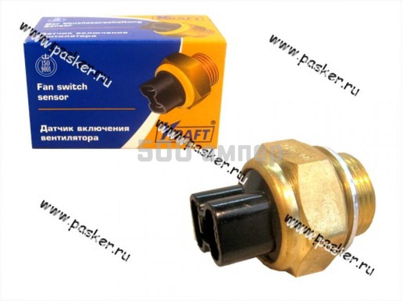 Датчик радиатора 2108,2110,ОКА KRAFT 94-99 2108-3828010 49160