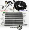 Радиатор АКПП 100102A-TC (3 секции) 25339