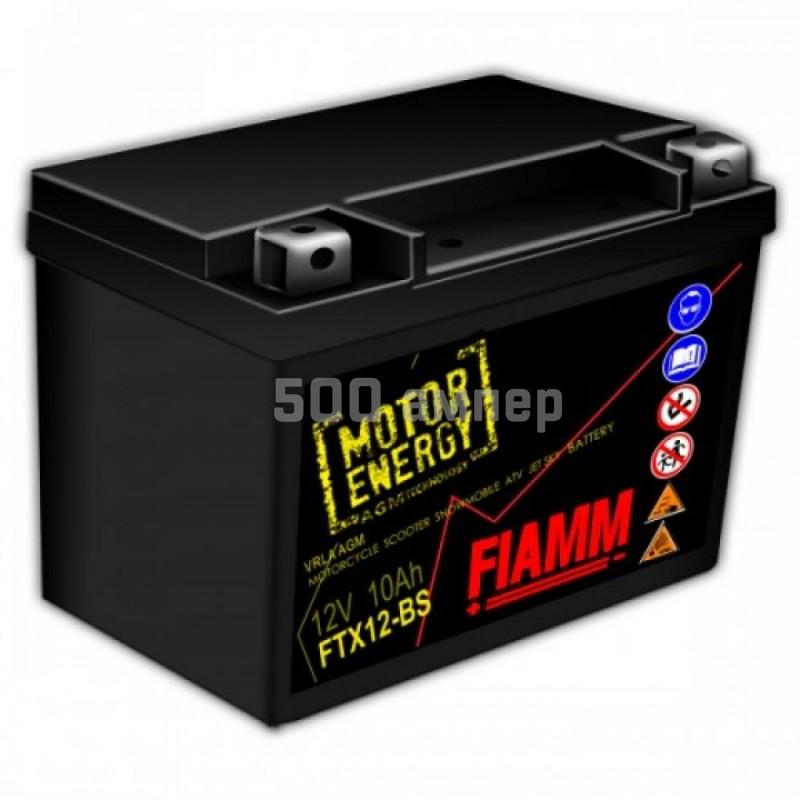 Аккумулятор FIAMM Moto 12V 10 Ah (7904486) FTX12-BS 9857