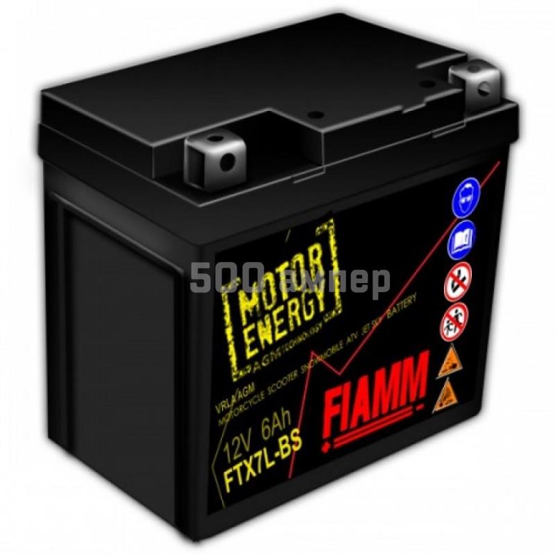 Аккумулятор FIAMM Moto 7 Ah (7902873) FTX7L-BS 9849