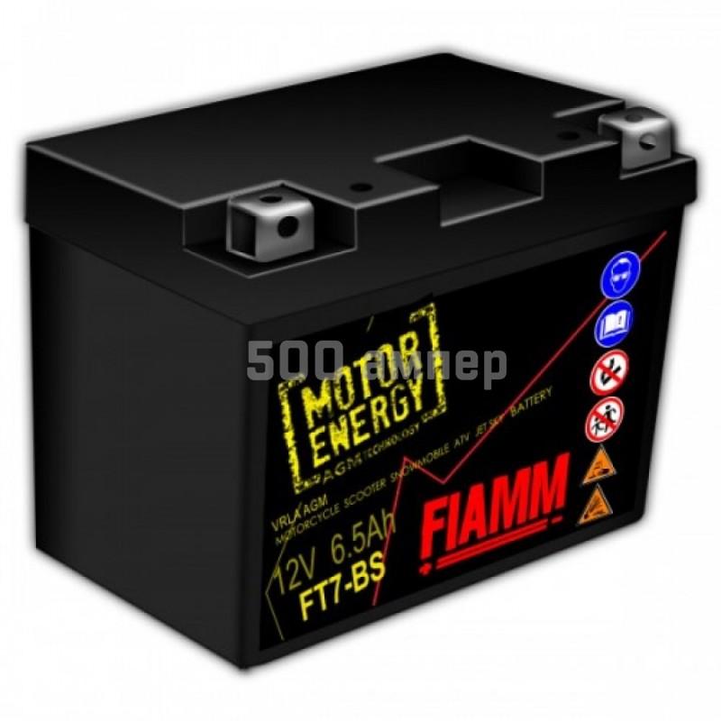Аккумулятор FIAMM Moto 6.5 Ah (7903947) FT7-BS 12979