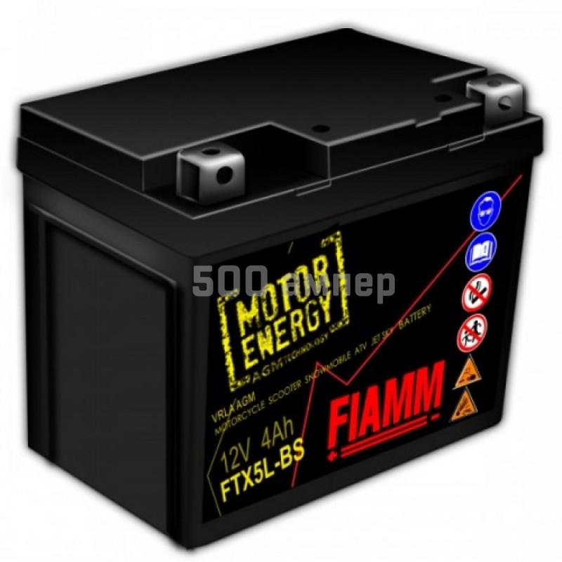 Аккумулятор FIAMM Moto 5 Ah (7904476) FTX5L-BS 12978