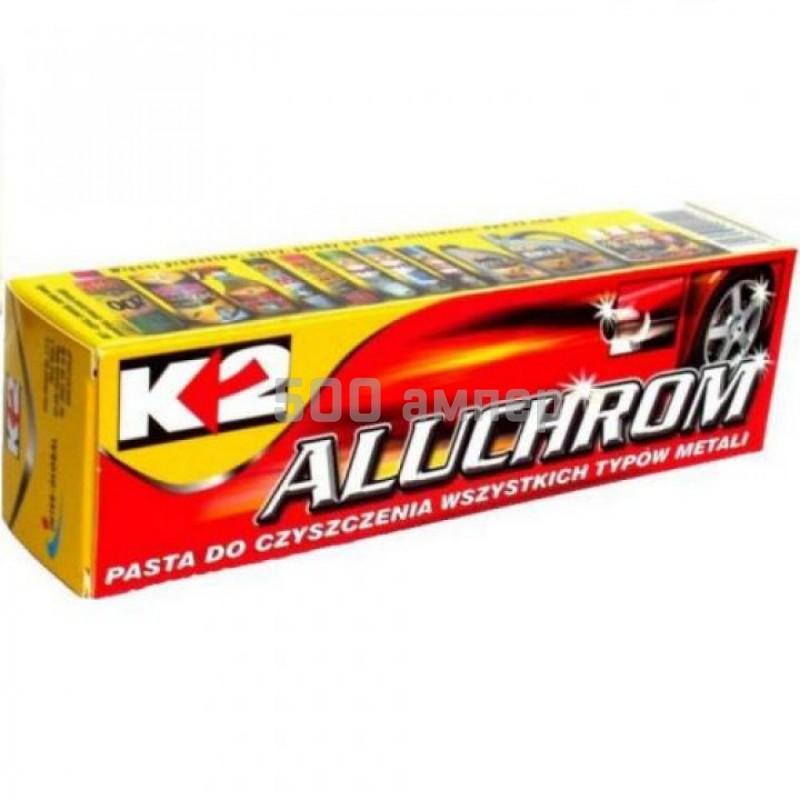 K2 Aluchrom 1320