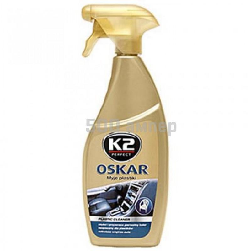 K2 Oscar 700мл 7448