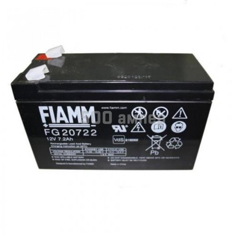 Аккумулятор FIAMM 12V 7,2Ah (FG20722) 10069