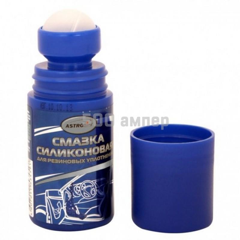 Astrohim Смазка силиконовая 50 мл для уплотнения (AC-464)+ролик 23989
