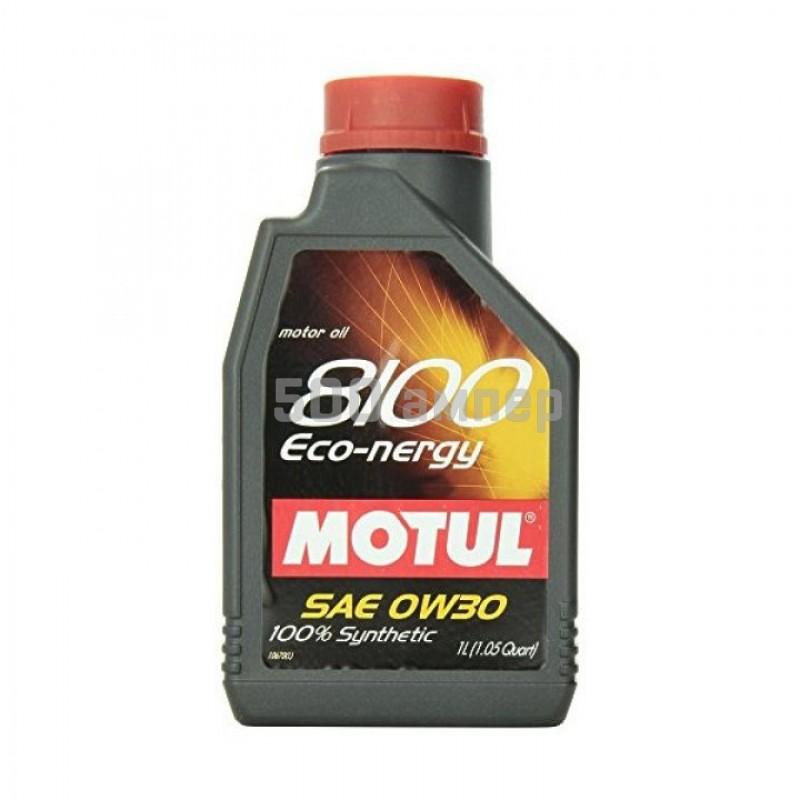 Масло моторное Motul 0W30 (1L) 8100 Eco-nergy 102793