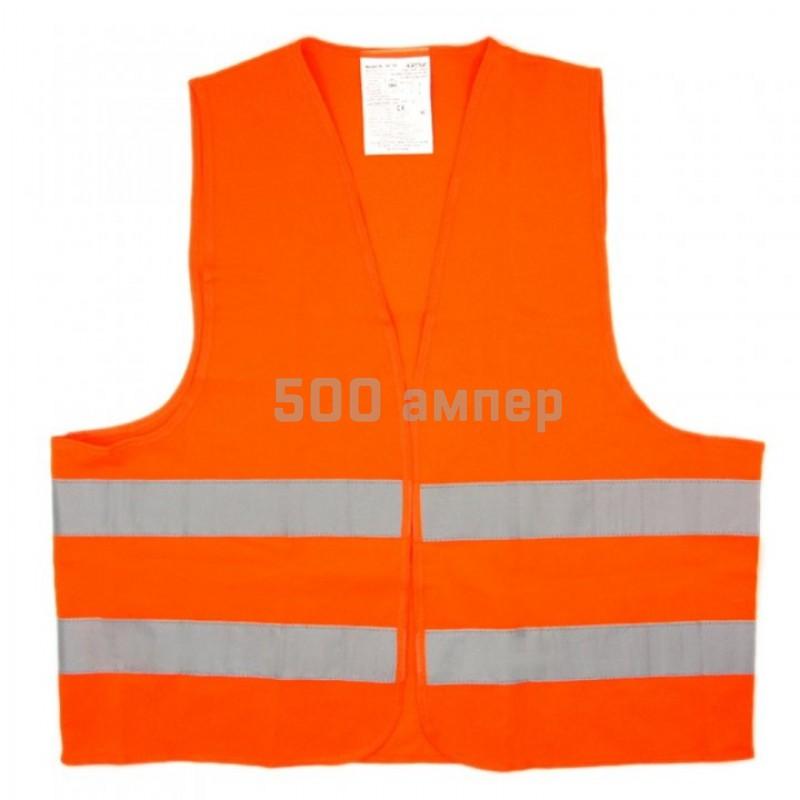 Жилет Airline ARW-CV-03 оранжевый (детский) 24196