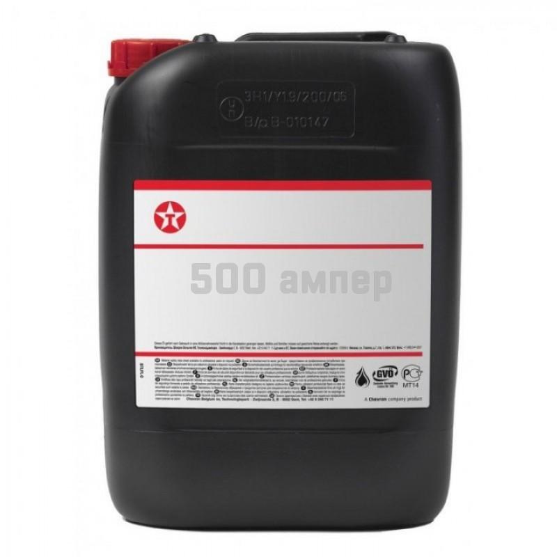 Масло TEXACO Meropa 460 20л минеральное 802325HOE