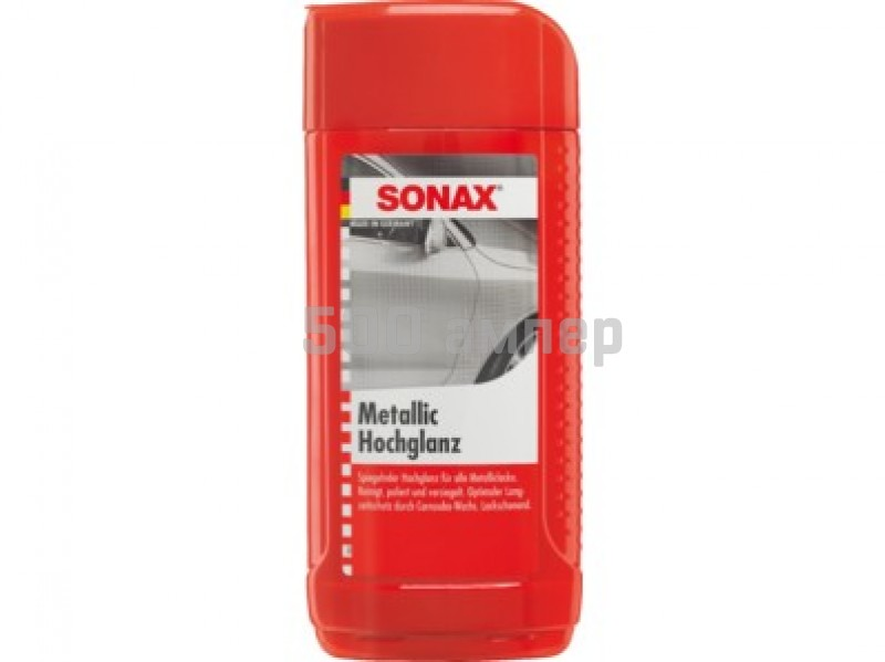 Sonax Средство для ухода за металликами ( 317 200 ) 9609