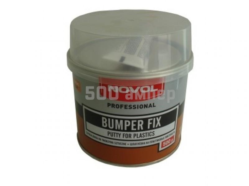 NOVOL Bumper Fix 500g 6624