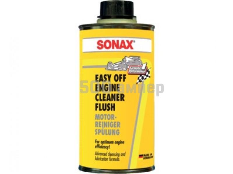 Sonax Промывка масляной системы ( 511 200 ) 10121