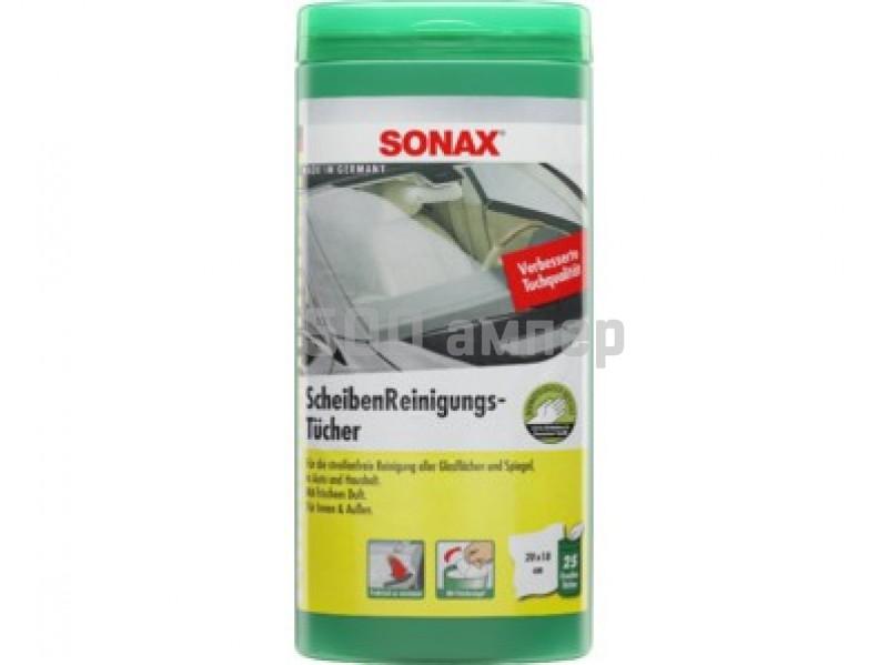 Sonax Салфетки для стекол (25 шт) 412 000 10097