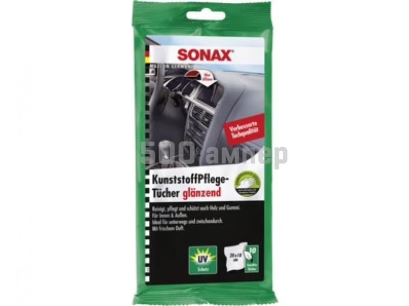 Sonax Салфетки для панели (10шт) 415 100 9988