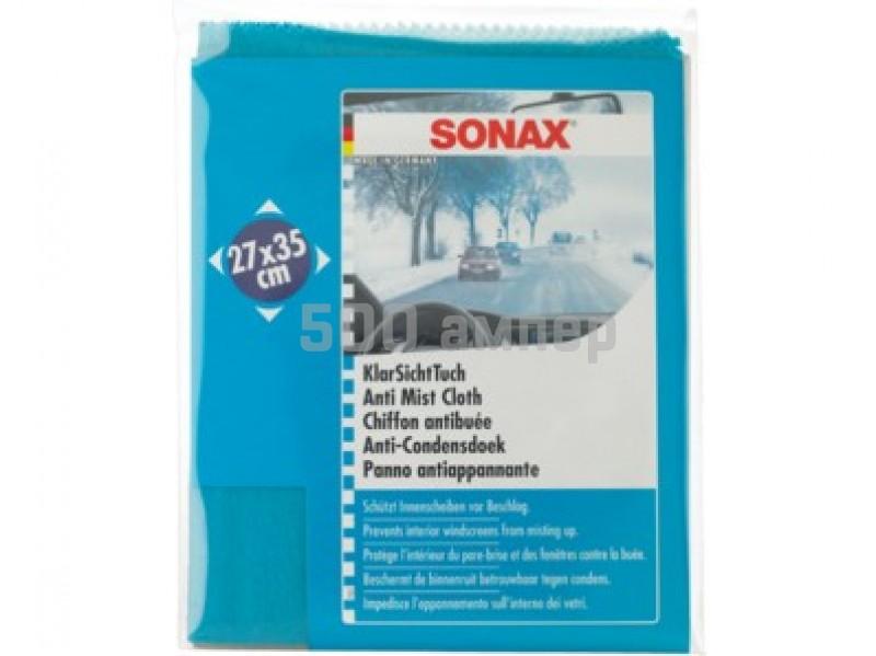 Sonax Салфетка от запотевания стекол 421 100 9714