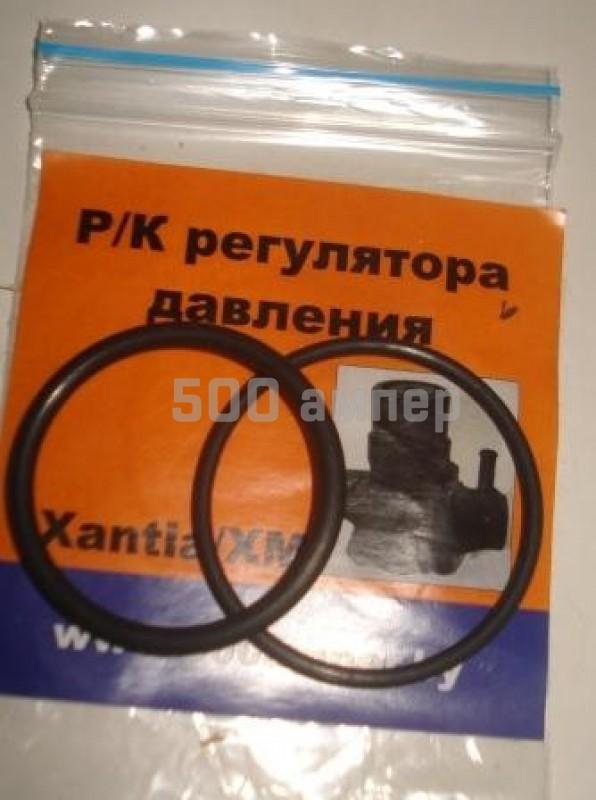 Ремкомплект регулятора давления Citroen Xantia/XM 5274.19 9861
