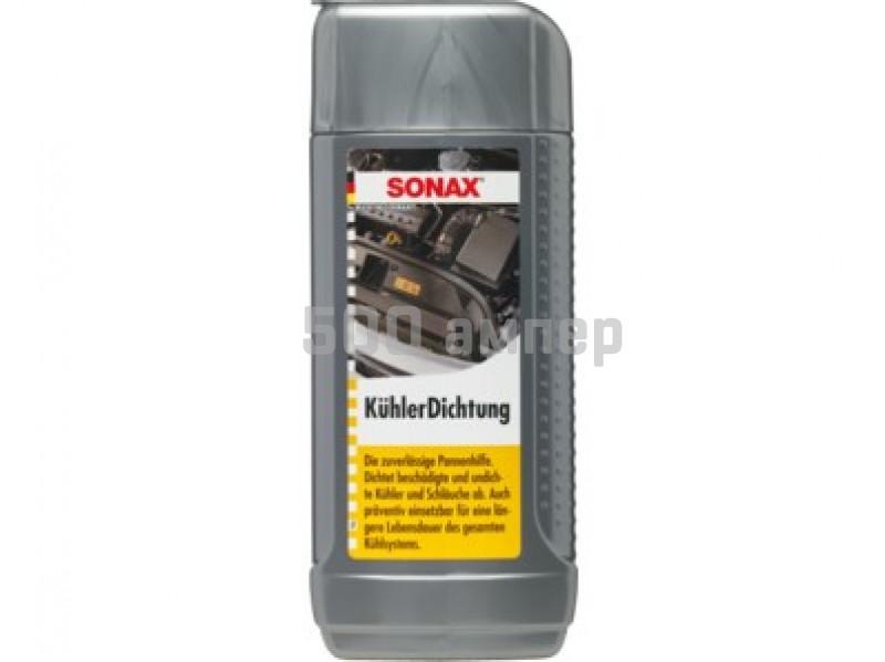 Sonax Герметик радиатора 442 141 9689