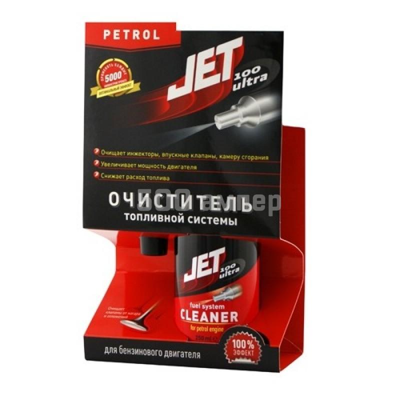 Очиститель топливной системы для бензинового двигателя JET 100 6299