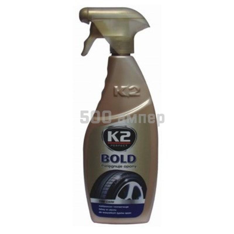 K2 Bold 700мл 7446