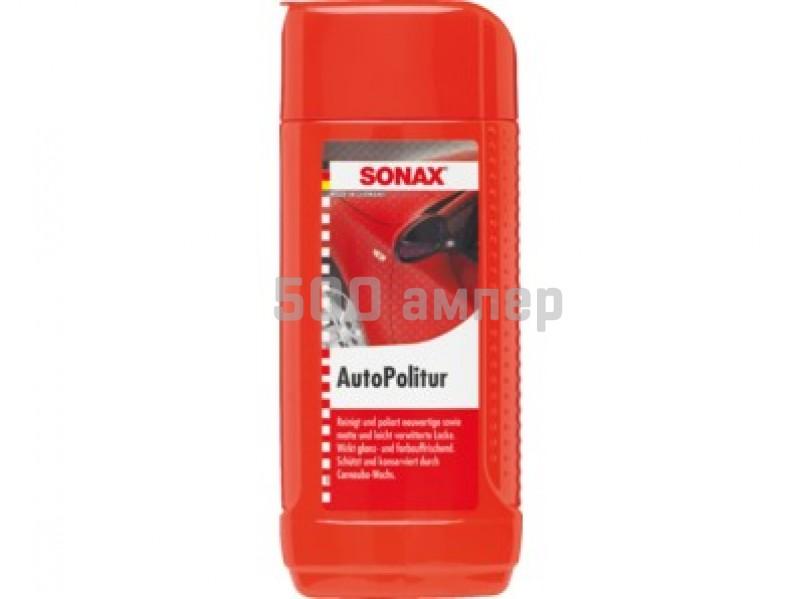 Sonax Автополироль ( 316 200 ) 10419