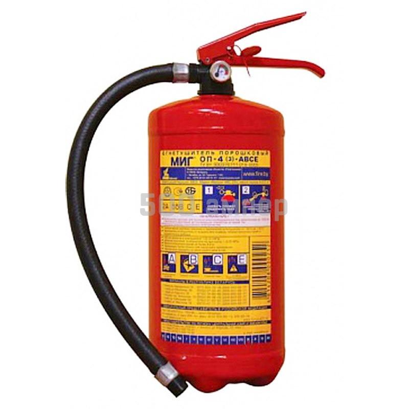 Огнетушитель порошковый ОП-4, 4 кг 15499