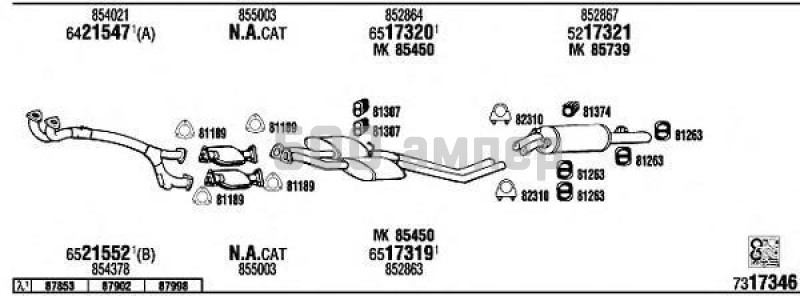 Система выпуска ОГ WALKER (OP73129)