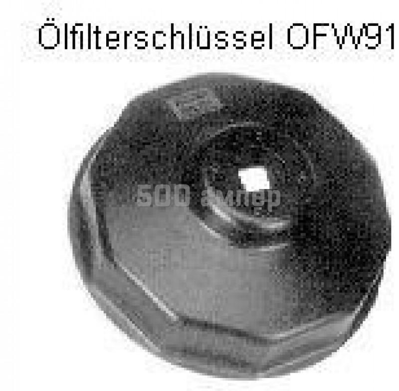 Масляный фильтр CHAMPION (C153/606)