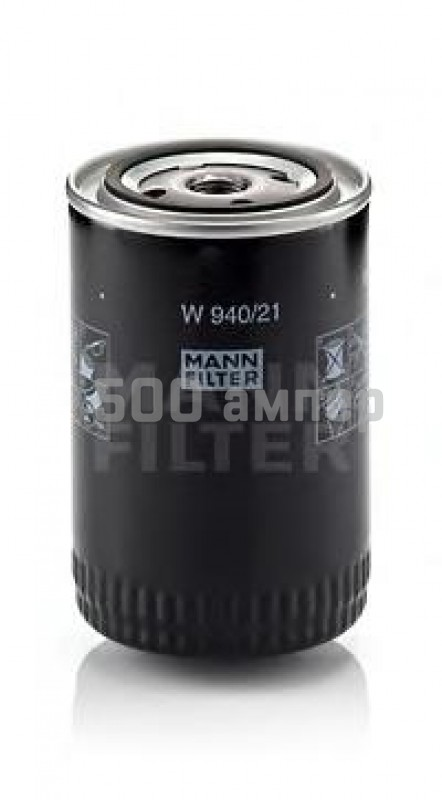 Масляный фильтр MANN-FILTER (W 940/21)