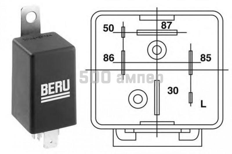 Реле, система накаливания BERU (GR064)