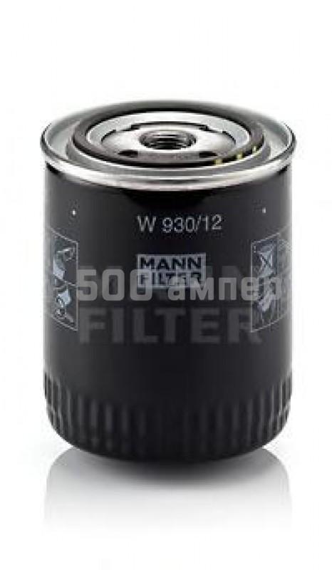 Масляный фильтр MANN-FILTER (W 930/12)