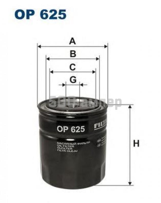 Масляный фильтр FILTRON (OP 625)
