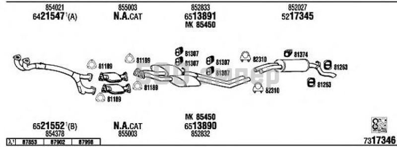 Система выпуска ОГ WALKER (OP73128)